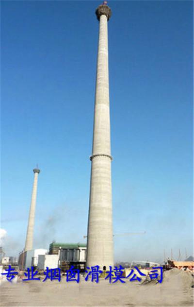 烟囱建筑公司
