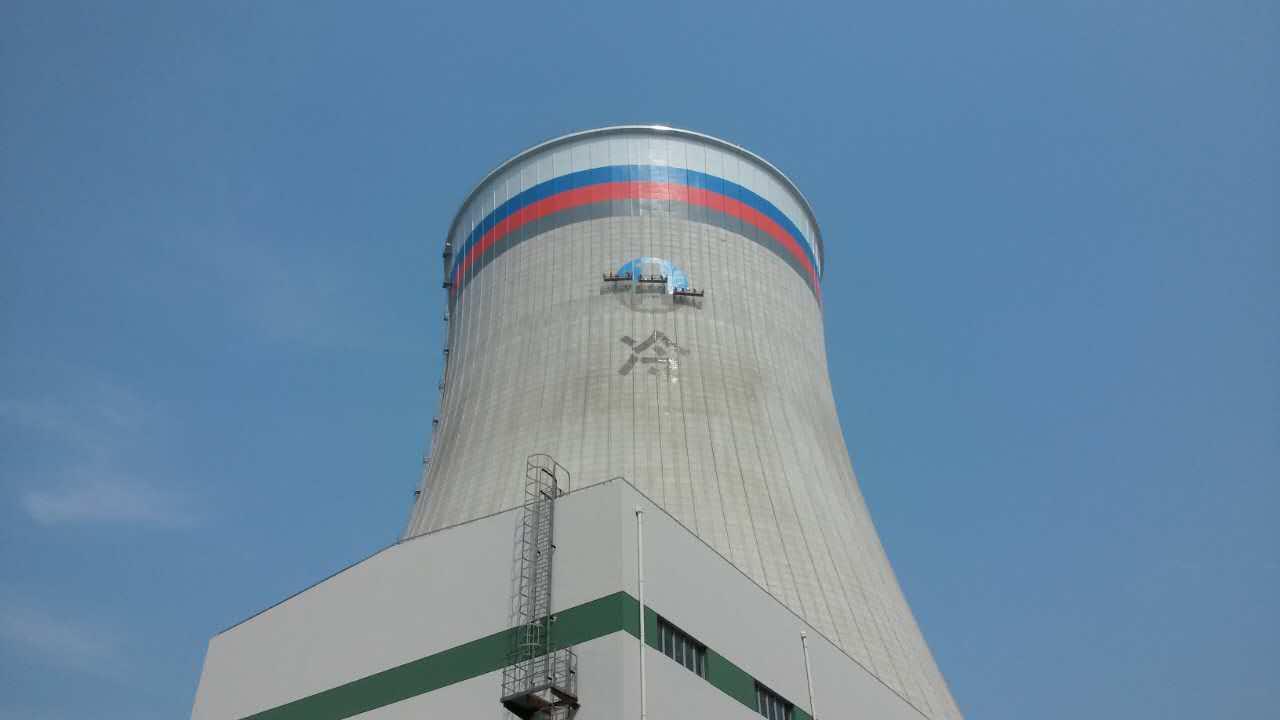 山东莱城发电厂冷却塔内壁防腐工程